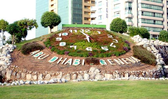 Flower clock, a gift from Geneva in 2004