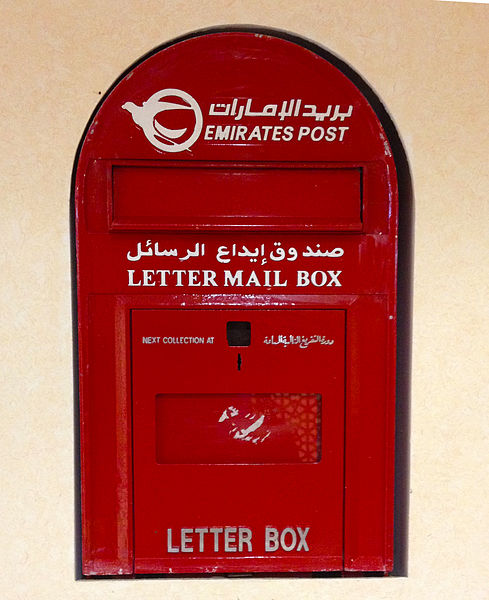 A post box in the Emirates