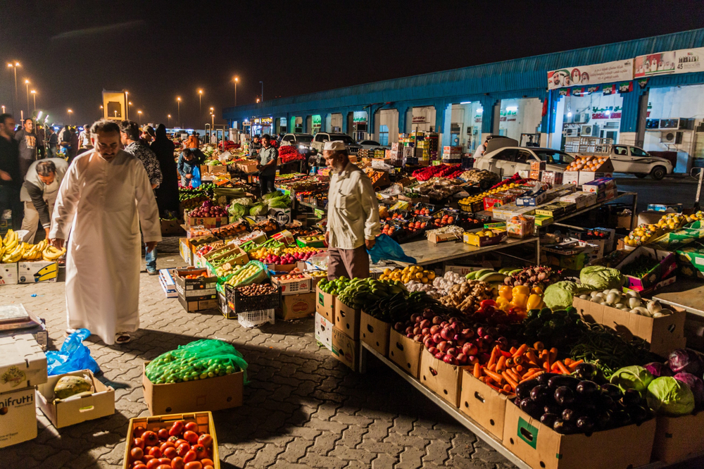 Al Mina Fruit and Vegetable Market