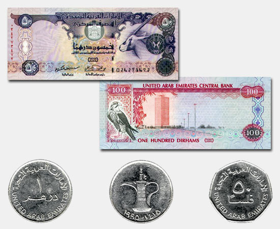United Arab Emirates' Currency
