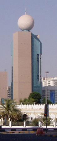 Headquarters of the Etisalat telecommunications company.