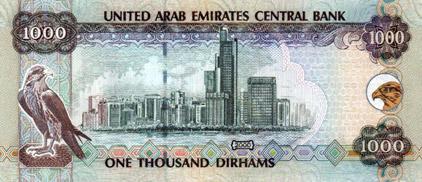 1000 Dirhams (back)