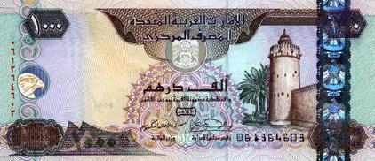 1000 Dirhams