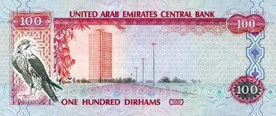 100 Dirhams (back)