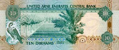 10 Dirhams (back)