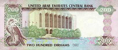 200 Dirhams (back)