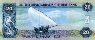 20 Dirhams (back)