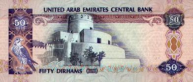 50 Dirhams (back)