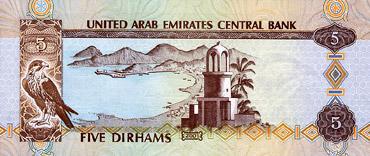 5 Dirhams (back)
