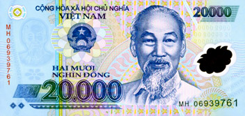 20000 Dong (front)