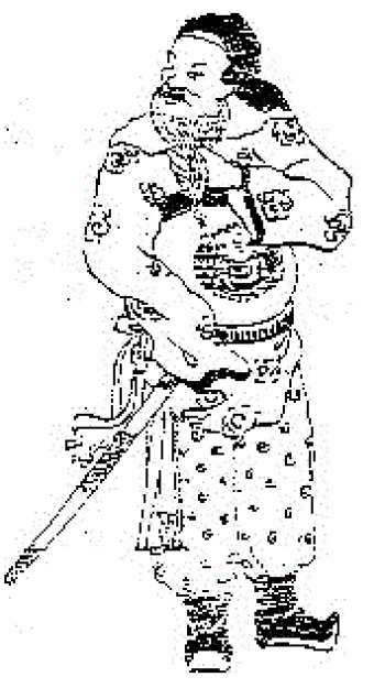 Trịnh Doanh