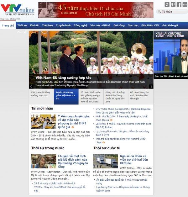 Vietnam Television (VTV)