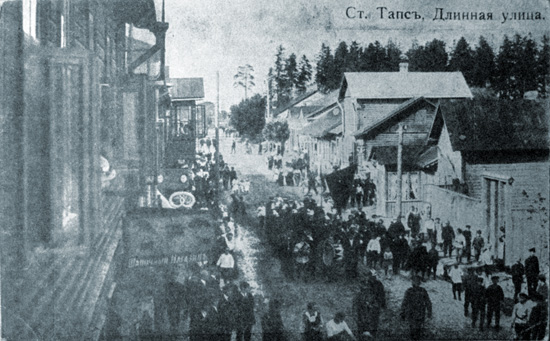 Parade at Dlinnaya Street