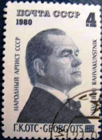 Georg Ots on a 1980 Soviet stamp