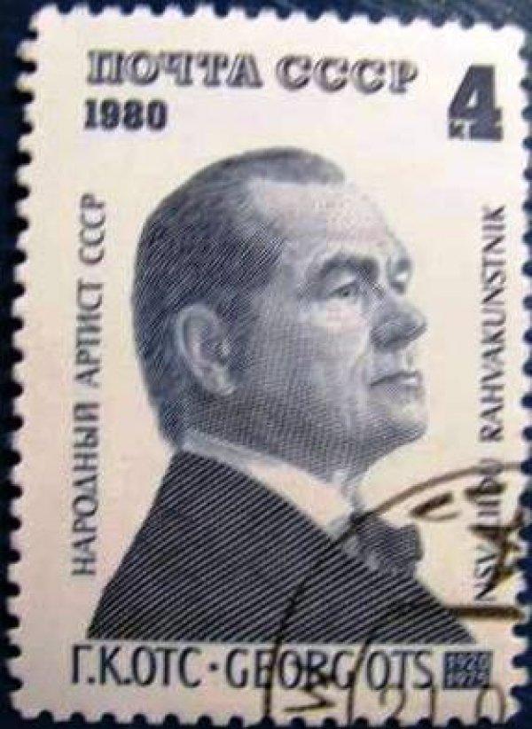 Georg Ots on a 1980 Soviet stamp