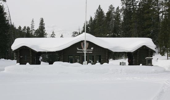 Northeast Entrance Station